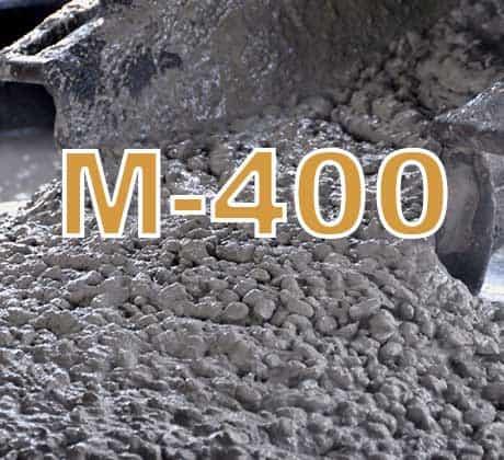 Бетон М400 В30