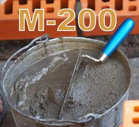 Раствор готовый кладочный цементный м200 цена за м3 ранок бетона