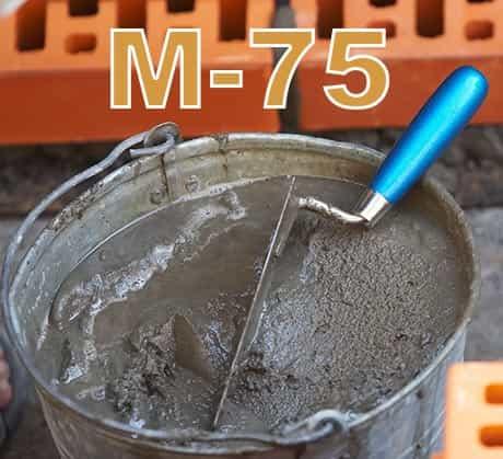 Раствор цементный М75